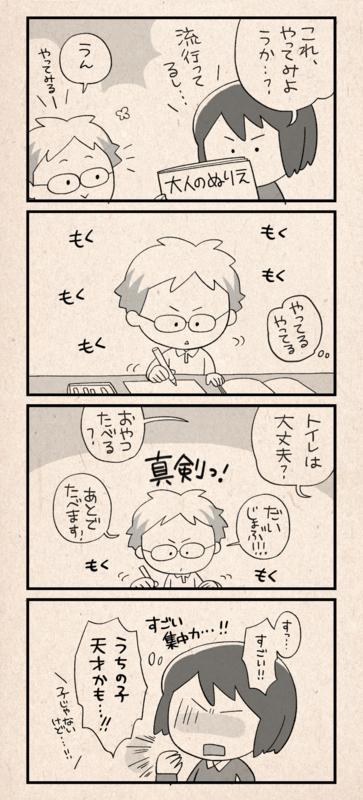 f:id:satouimoko:20150215222940j:plain