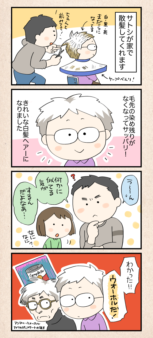 f:id:satouimoko:20150321160957j:plain