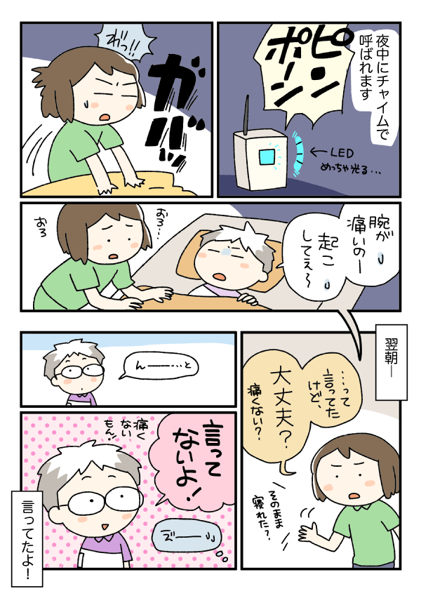 f:id:satouimoko:20150627013334j:plain