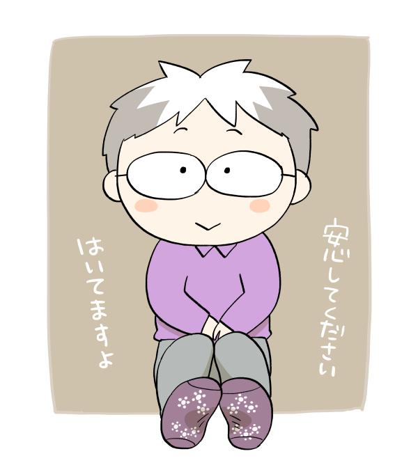 f:id:satouimoko:20151004234719j:plain