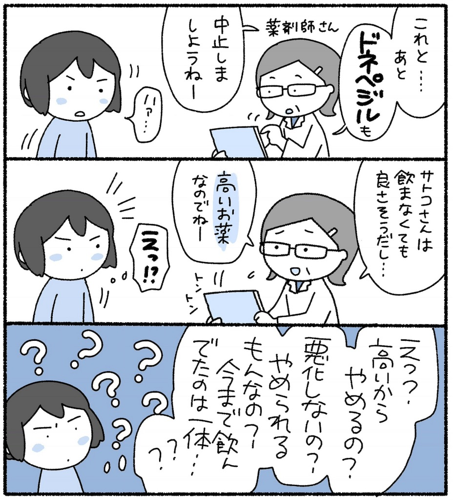 f:id:satouimoko:20170609083748j:image