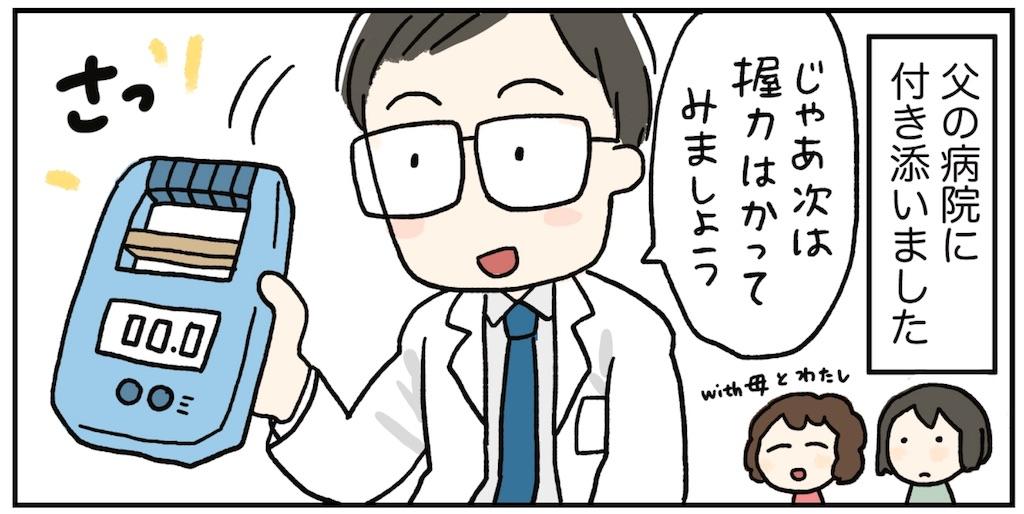 f:id:satouimoko:20190917224957j:image