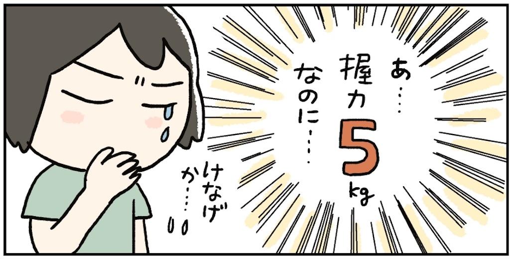 f:id:satouimoko:20190925230019j:image